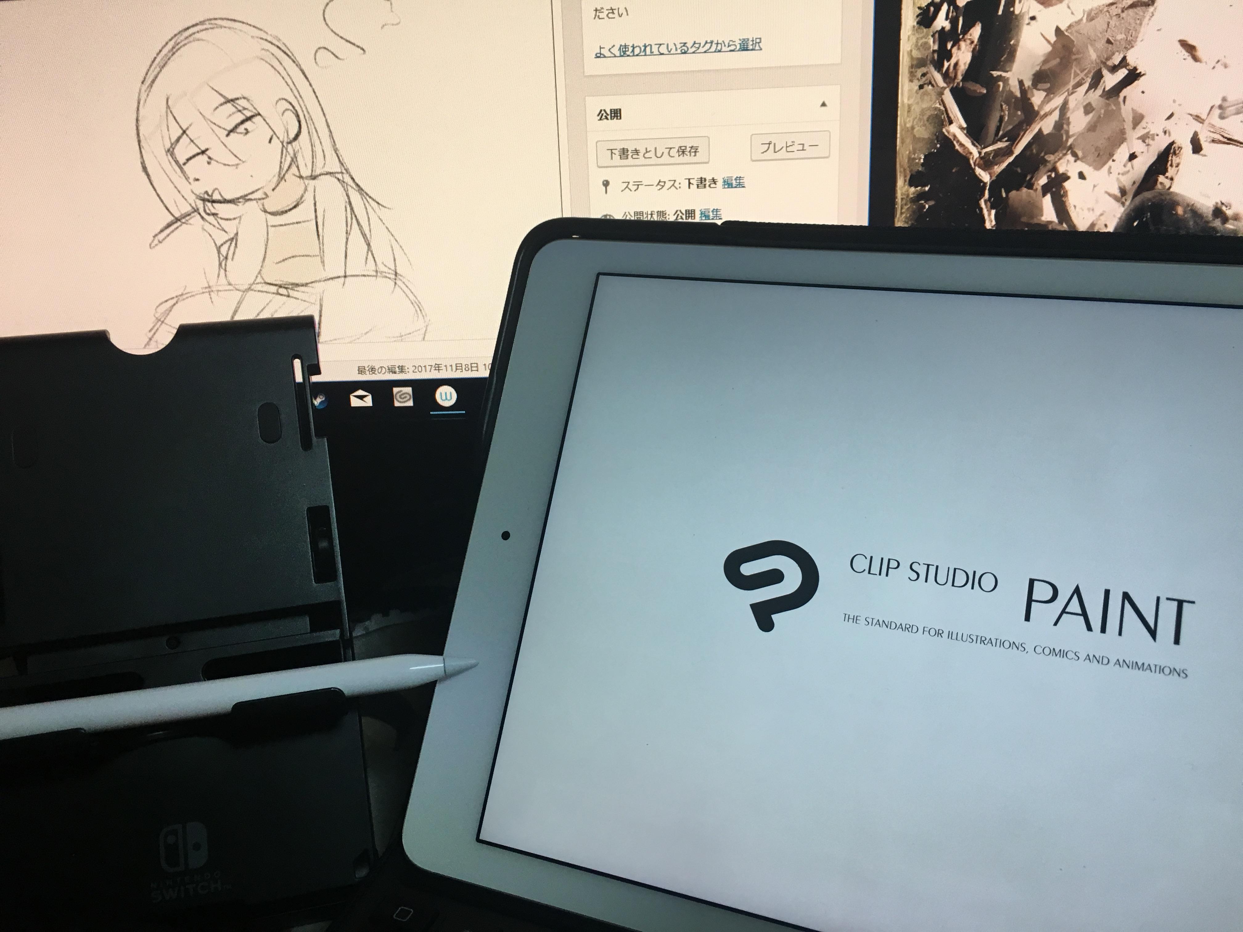 iPad版のクリスタが登場!PC、ペンタブいらねぇや!【CLIP STUDIO PAINT EX foriPad】