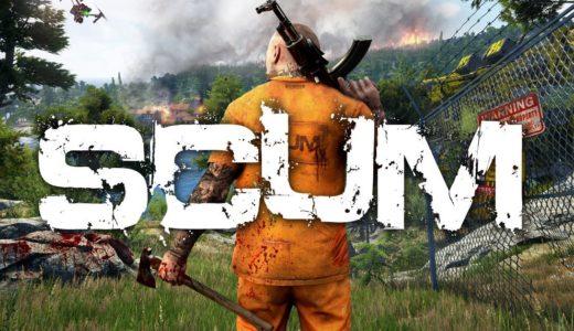 【SCUM】新作オープンワールドサバイバルが今熱い!PS4版の発売は?