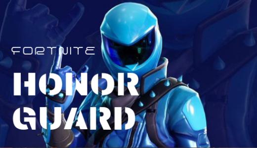 【フォートナイト】HONOR Guardスキン入手方法について!ファーウェイの最新スマホを購入せよ!