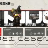 【Apex Legends】バトルパスで限定アイテムをゲットしよう!シーズン1は3月から!
