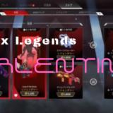 【Apex Legends】アップデート。バレンタインイベント配信!期間限定バナーバッチをゲットしよう!