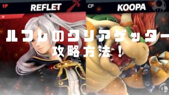 チャレンジ 百 烈 北斗の拳実践!