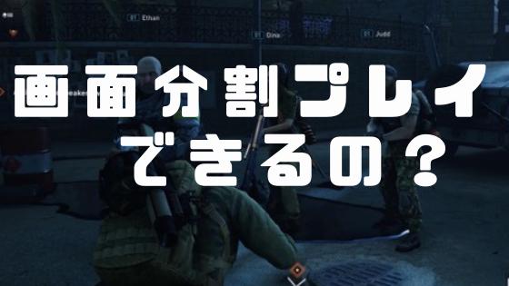 あつ森 オフライン 2人
