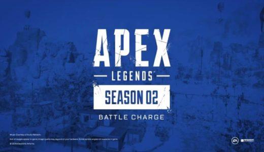 【Apex Legends】シーズン2「バトルチャージ」は新キャラ「ワトソン」新しい金武器「L-STAR」ランクマッチが実装!