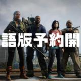 【World War Z】PS4 日本語版予約開始!初回特典も!【Amazon限定特典】