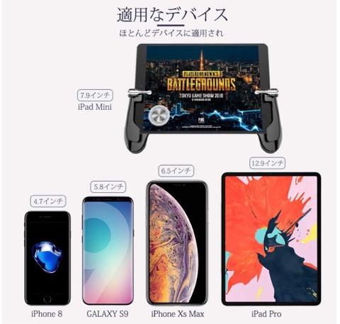 四 指 配置 行動 荒野 iphone 本