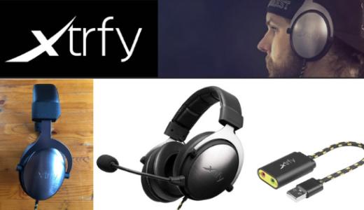 【Xtrfy H1 レビュー】ハイエンドモデル!最高級ヘッドセットの定位感・音質が半端ない件について