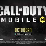 【CoD:モバイル】ついに配信日が決定!10月1日全世界リリース!事前登録をしておこう!