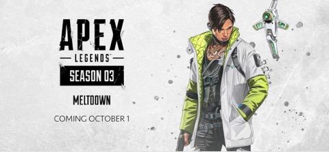 【Apex Legends】シーズン3はいつから?「メルトダウン」と同時に新キャラ「クリプト」登場!