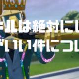【Apex Legends】確キル・確殺の重要性について【フォートナイト】