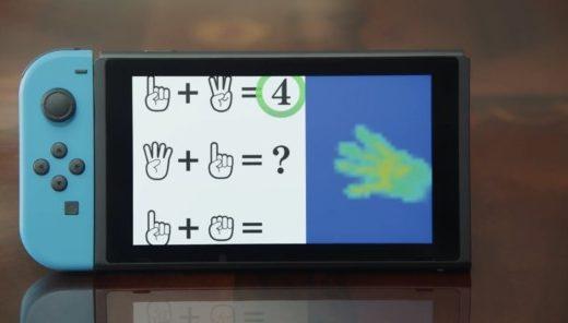 【脳トレ・スイッチ】スイッチライトだと遊べないゲームモードがあるってマジ?