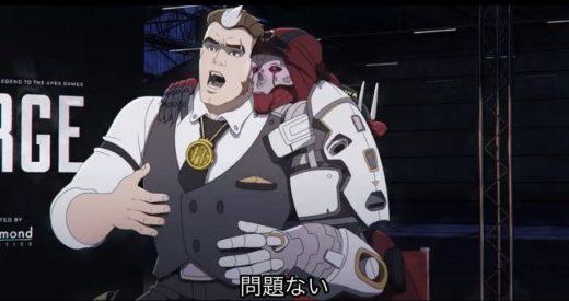 【Apex Legends】ワンタイムイベントでフォージ死亡!ワロタ。武器チャームの入手方法について!