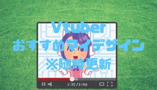 【あつ森】マイデザインで「にじさんじ」(Vtuber)を再現したQRコード紹介!【服・ドット】