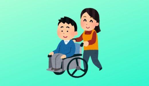 【あつ森】車椅子(くるまいす)の入手方法!【あつまれどうぶつの森】