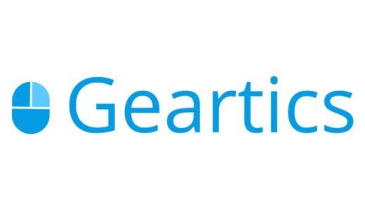 【ギアティクス】使用デバイスを紹介して収益をゲット!やり方・使い方について解説【Geartics】