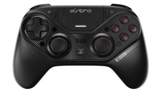 【ASTRO C40 レビュー】カスタマイズ可能!背面ボタン付きの最強コントローラーがやってきた!【PS4/PC対応】