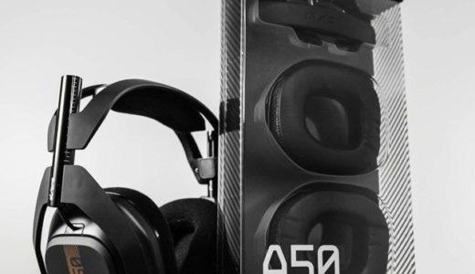 【ASTRO A50 Modkit レビュー】低音×ノイキャンが恐ろし凄まじい!敵の足音を聞き逃さないぞ!【ASTRO提供】