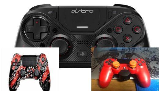 【Apex】コントローラーのおすすめ紹介!PS4・PC対応パッド【3選】