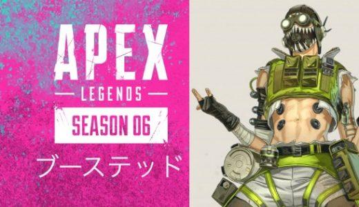 【Apex】オクタンの日本語声優は誰?【シーズン6】