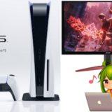 【PS5対応】144Hzゲーミングモニターおすすめ3選!テレビはやめとけ!!【4K・8K】